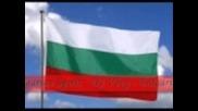 Dj Vboy-bulgarian Spirit