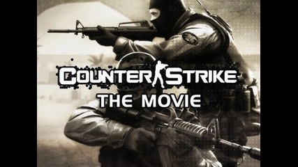 Counter-strike Филмът Trailer (machinima)