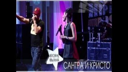 Втора Хип Хоп Вълна (hd) - Bg Hip Hop Awards 2013