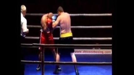 Коко Тайсън срещу Георги Близнаков