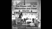 The House With The Mezzanine And Other Stories (full Audiobook)