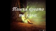 Adele - Someone Like You (bulgarian Translation)