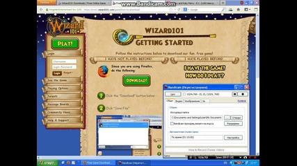 tutorial - как да си инсталирамe wizard101 us v.