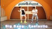 Big Bang - Fantastic Baby Short Dance Cover by K-angels