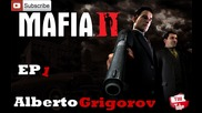 Maffia 2 - Началото Еп 1