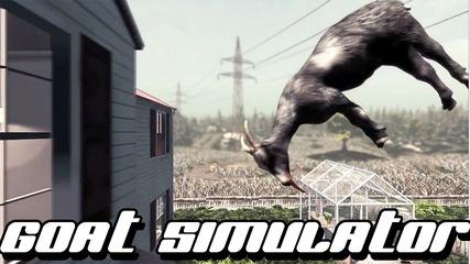 Goat Simulator - Най-забавната игра, която съм играл