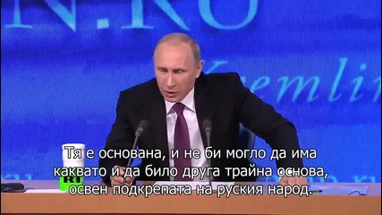 Путин: Не се страхувам от дворцов преврат