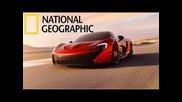 Mclaren / Megafactories (national Geographic)