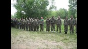 Сборен отряд на руските националисти - Славянски съюз