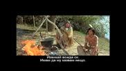 Old Surehand / Винету и Сигурната ръка (1965)