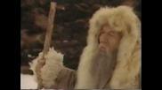 Джура - охотник из Мин-архара (1985) 1-я серия