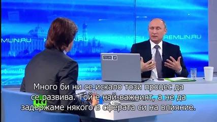 Путин: Нямаме имперски амбиции