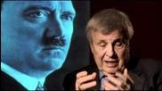 Адолф Хитлер. Психологически портрет.