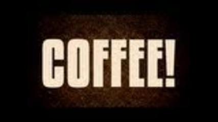 Нещо за кафето