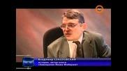 Секретные истории - 70 Тайны дальних миров.1/4