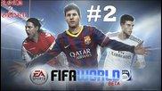 Road 2 Glory #2 - Fifa World!