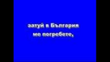 Levski Sofiq Retro fans