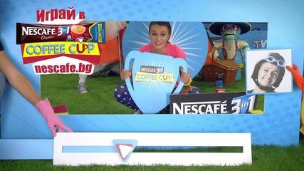 Nescafe 3in1 Къмпинг предизвикателство Ани