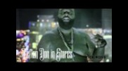 Rick Ross - Hard In The Paint ( Official video ) * Високо качество *