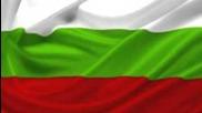 Български Народни Песни - Изгреяла ясна звезда