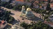 Това е България - ''между Изтока и Запада