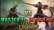 League of Legends - 1v1 Mid Song - Master Yi vs Wukong [epic Rap Battles of History Parody]