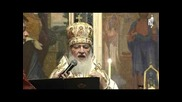 Проповед на руския патриарх Кирил в Храм-паметника