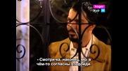 Есперанса-епизод 46