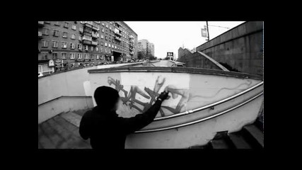Rasko / the video