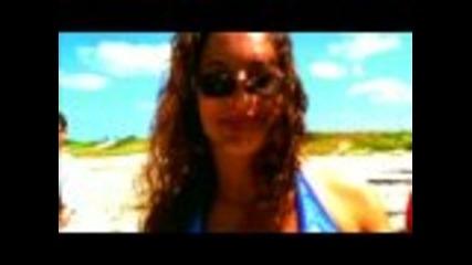 Супер Лятно Парче - The Underdog Project - Summer Jam