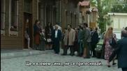 Хулиганът - еп.32/2 (karadayi 2012 bg subs) Редактирай