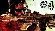 Medal of Honor Warfighter Part 4