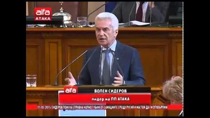Волен Сидеров: Колко губи България от санкциите срещу Русия?