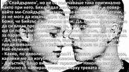 Dying Inside - лхл┐лИлилЙл┤ 21 - лбл░л║Ліл▓ ЛЂлИ Лѕлхл╝лхЛѓ, лћлХЛіЛЂЛѓлИлй. lлЙл┐лИЛЂл░лйлИлхl