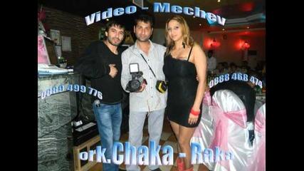 ork Chaka Raka Dalaiski Kuchek Originalno Ot Mechev 2013