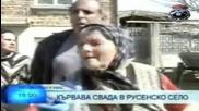 Това видео ще промени как виждате България