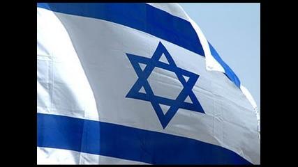 Израиль | История появления - Леонид Млечин