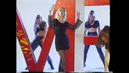 Вероника - Без твоите очи / 2000 г.