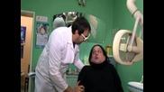 Динамит - Лудият Зъболекар Тричко