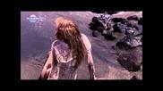 Емилия - Смелите си имат всичко (hd)