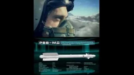 поколение руски ракети