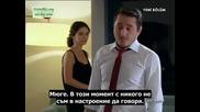 Лъжовна пролет Yalanci Bahar Еп.8-2 Бг.суб.