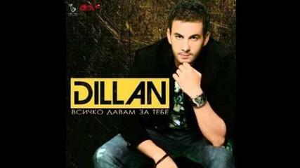 Dillan - Ела (cd Rip)