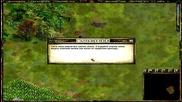 Антантата - Бойните полета - Основи на играта