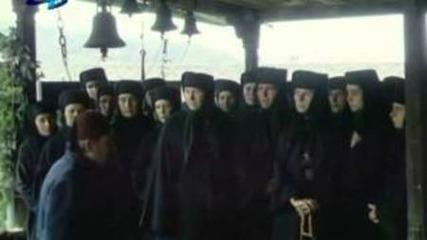 Под Игото (1990) по Иван Вазов - Епизод 5