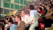 Дами Канят (1980) - Целия Филм