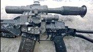 Oръжието на Спецназа