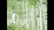 Владимир Мун -носталгия