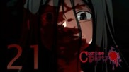 Cry Plays: Corpse Party [p21]