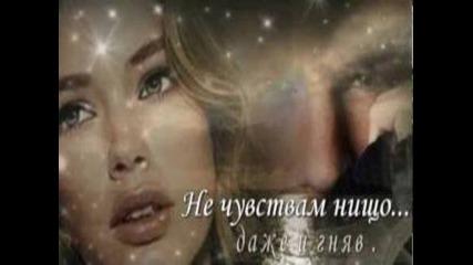 За всички, които ме предадоха - Пасхалис Терзис (превод)
